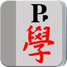 Talking Chinese–English–Chinese Phrasebook
