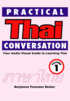 Practical Thai Conversation - Vol 1
