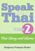 Speak Like a Thai Volume 2