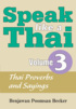 Speak Like a Thai Volume 3