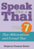 Speak Like a Thai Volume 7