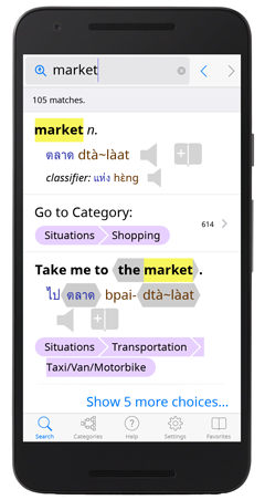 Talking Thai <> English Dictionary app for Android phones