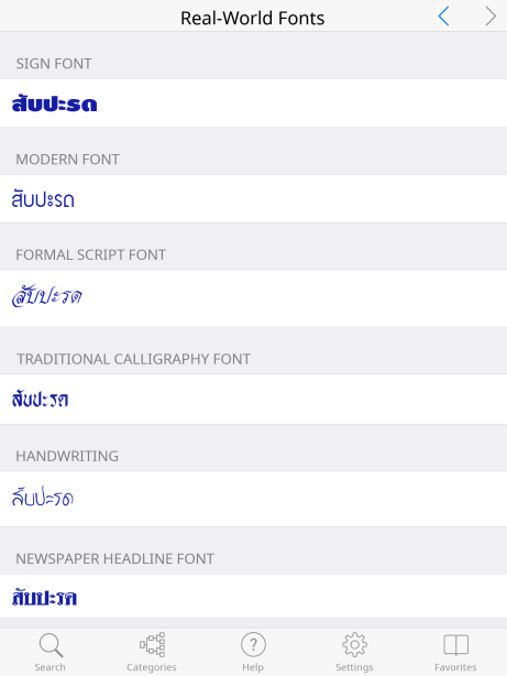 Real-World Fonts